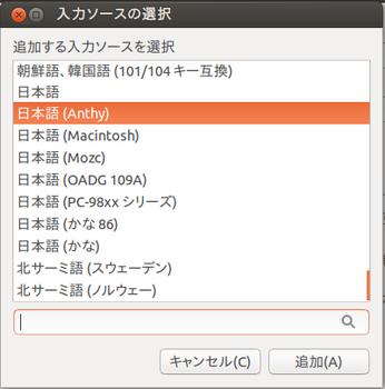 input_source.png